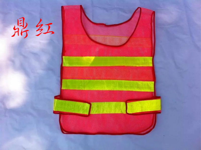 Ding red reflective vests reflective vest vest traffic safety vest clothing sanitation reflective vests jacket duty vest