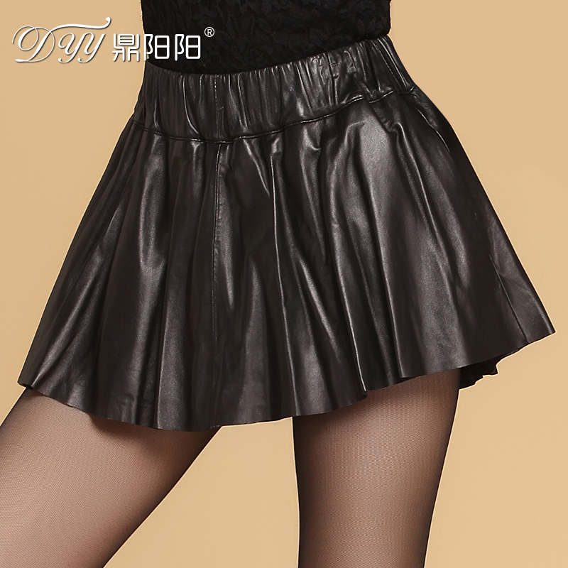 Ding yang yang 2015 winter new haining sheep skin leather skirt leather skirt leather skirt elastic waist skirts a word