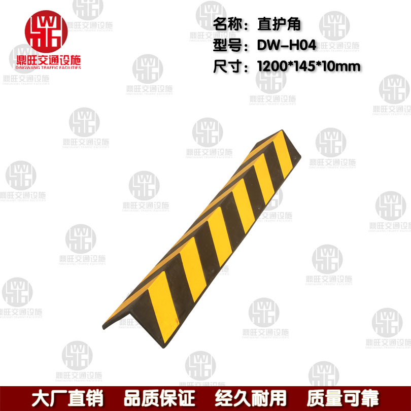 China Rubber Wall Base, China Rubber Wall Base Shopping Guide at