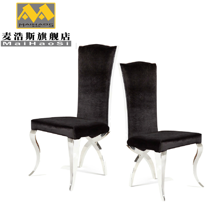 leather restaurant chairs. Dining Chair Chairs Minimalist Fashion Leather High Back Hotel Restaurant O