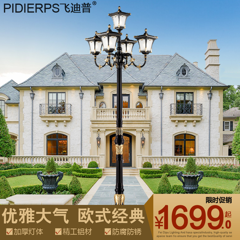 China street light pole china street light pole shopping guide at get quotations dipu fly led garden lights landscape garden lights outdoor waterproof outdoor light pole residential street 9035 aloadofball Gallery