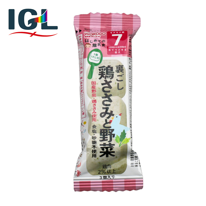[Direct mail] japan wakodo chicken vegetable puree baby food supplement infant nutrition for children 7 months