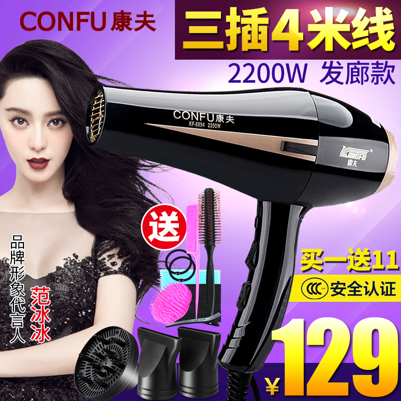 Discount genuine yasuo kf-8894 professional hair dryer w power mute hair dryer hair dryer hair dryer hair gallery