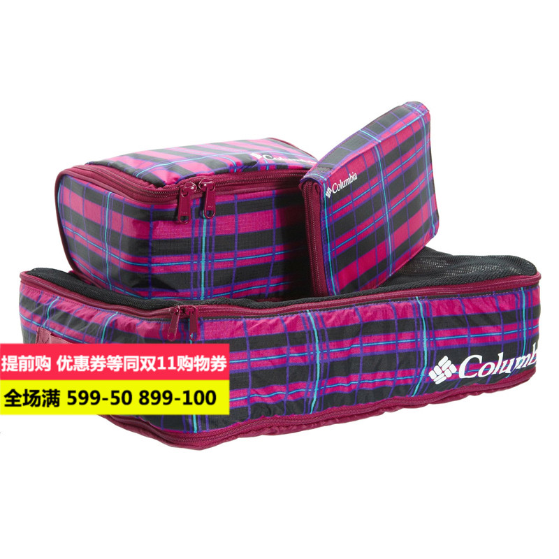 [Discounted] columbia columbia tourism ivorysoapâwhen combination package kit lu9482