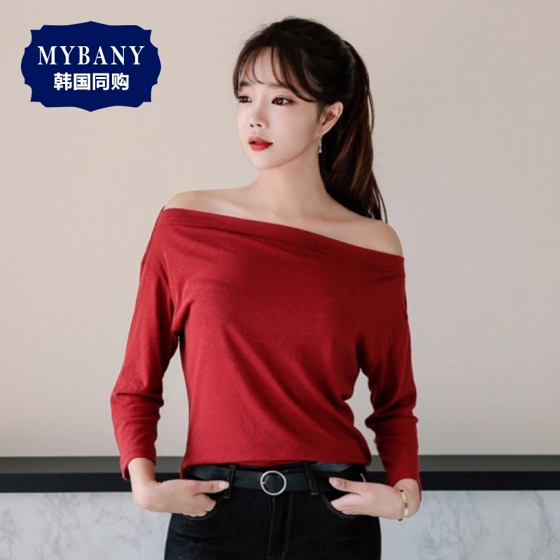 [Discounted shipping] south korea MYBANY2016 autumn korean version of the sexy swing low slits women word shoulder t-shirt