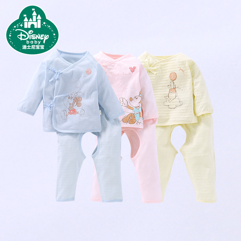 Disney baby boys and girls spring and new baby clothes baby xie jin lace suit newborn infants six months of age