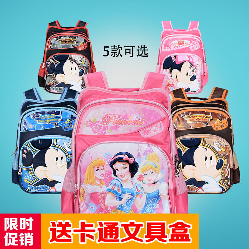 Disney bag schoolbag children's day gift boys and girls mickey spinal care burdens shoulder bag children's school bags