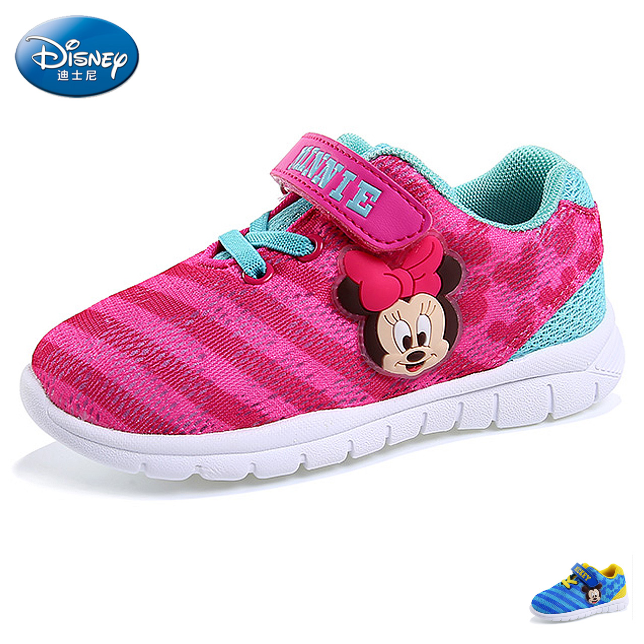 Disney children's shoes children's sports shoes boys shoes girls shoes 2016 autumn mickey casual mesh shoes shipped move