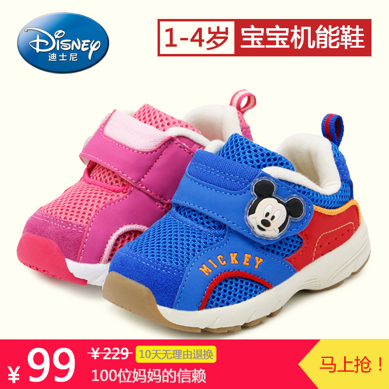 Disney children's shoes male baby toddler shoes for men and women infants and young children children's sports shoes cushioning function shoes spring