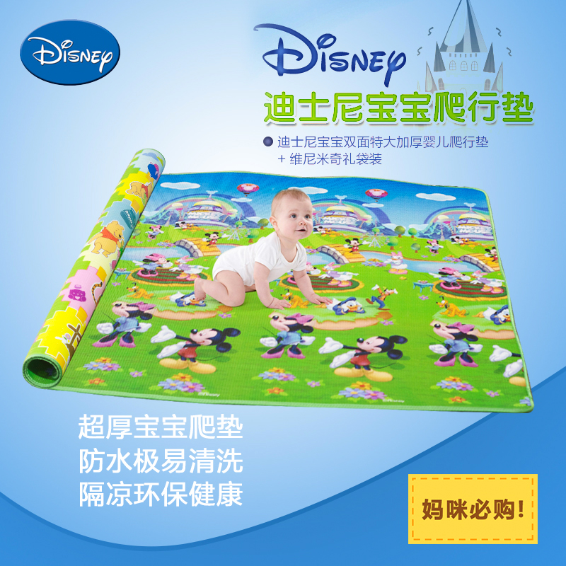 Disney disney baby crawling mat green mat crawling infants and children climb pad plus 2cm thick mat crawling blanket