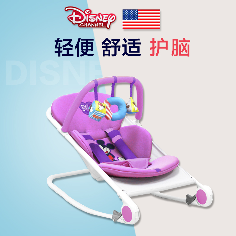 Disney disney baby rocking chair multifunction baby swing rocking chair recliner cradle bed children