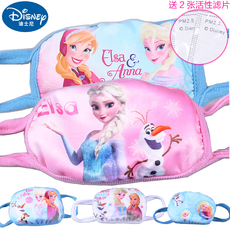 Disney frozen frozen girls disney princess children's masks dust masks baby years old in the fall and winter