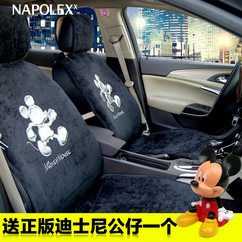 Disney mickey winter cartoon female seat the new fox sagitar polo four seasons with the car seat cushion