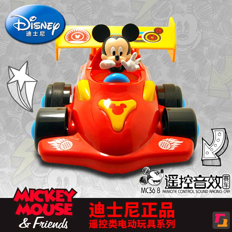 Disney remote sound mini remote control car racing car toy car cartoon boy girl boy toy mc36