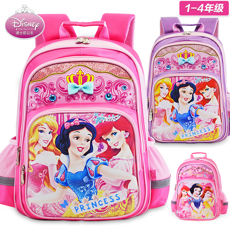 bfb40c5a020 Buy Disney snow white girls schoolbag grades dorsal spinal care burdens bag  shoulder bag for girls 7 years old in Cheap Price on Alibaba.com