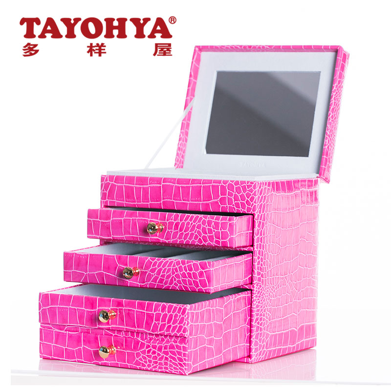 Diverse housing tayohya elegant crocodile pattern jewelry box jewelry box large storage jewelry box wedding ceremony supplies