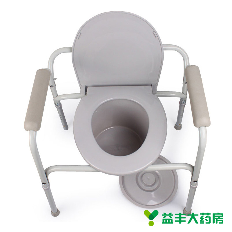 Diving H020B elderly toilet toilet toilet seat toilet seat chair stool chair elderly pregnant women mobile toilet toilet seat chair