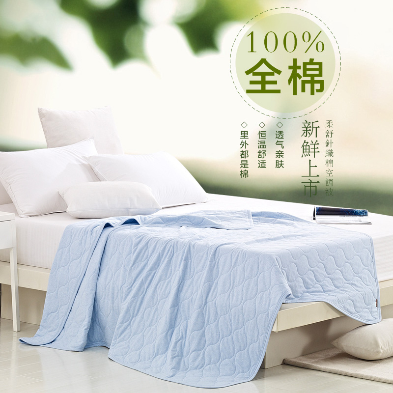 Diving tianzhu cotton double summer was cooler summer air conditioning was thin quilts core blue m spring is cotton quilt air conditioning