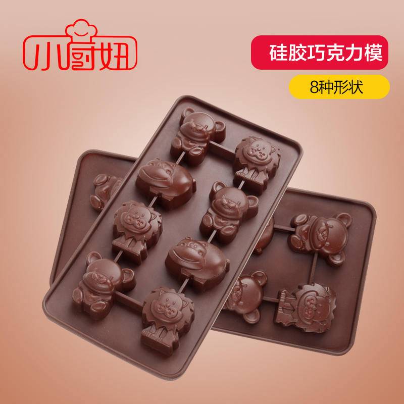 Diy baking mold animal candy mold chocolate mold ice mold silicone cake mold jelly pudding mold