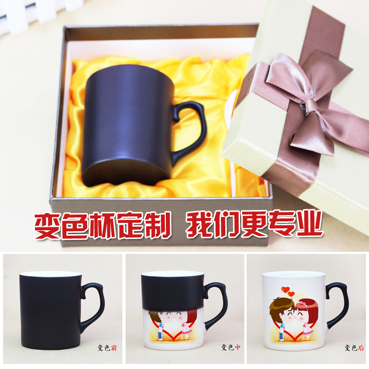 Diy custom color cup mug magic cup cup bone china cup heated water will change color to show their photo