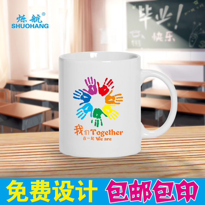 Diy custom personalized mug cup creative cup reunions memorial cup ceramic cup logo couple photo