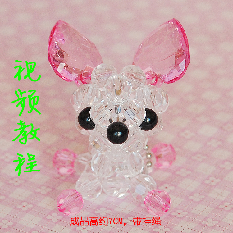 Diy handmade beaded jewelry material package acrylic chihuahua small dog large mobile phone chain bag pendant