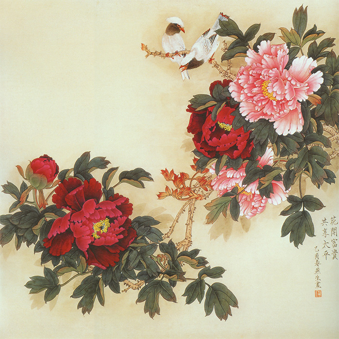 Diy kit beginner embroidery family of li yan su street student kit non stitch handmade embroidery peony flowers and birds