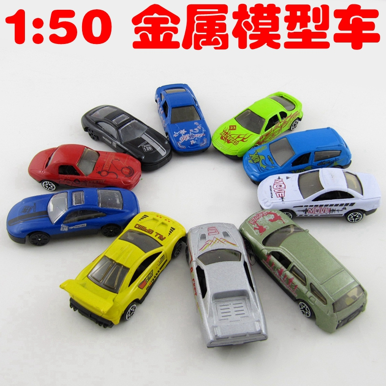 Diy manual model building sand table model material model car metal car model 1:502 1