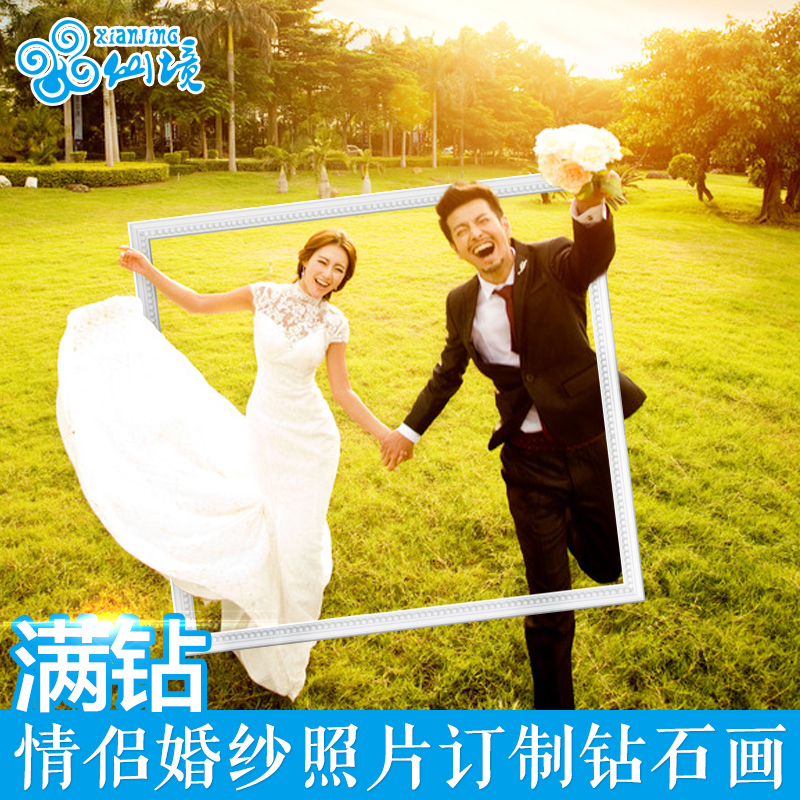 Diy painting diamond wedding photo custom couple photo real brick stitch living room full of diamond drill square painting set to do