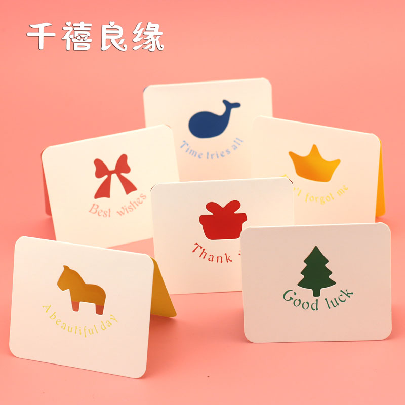 China greeting card album china greeting card album shopping guide diy photo album tool accessories hollow greeting korea creative new years birthday gift to thank universal m4hsunfo