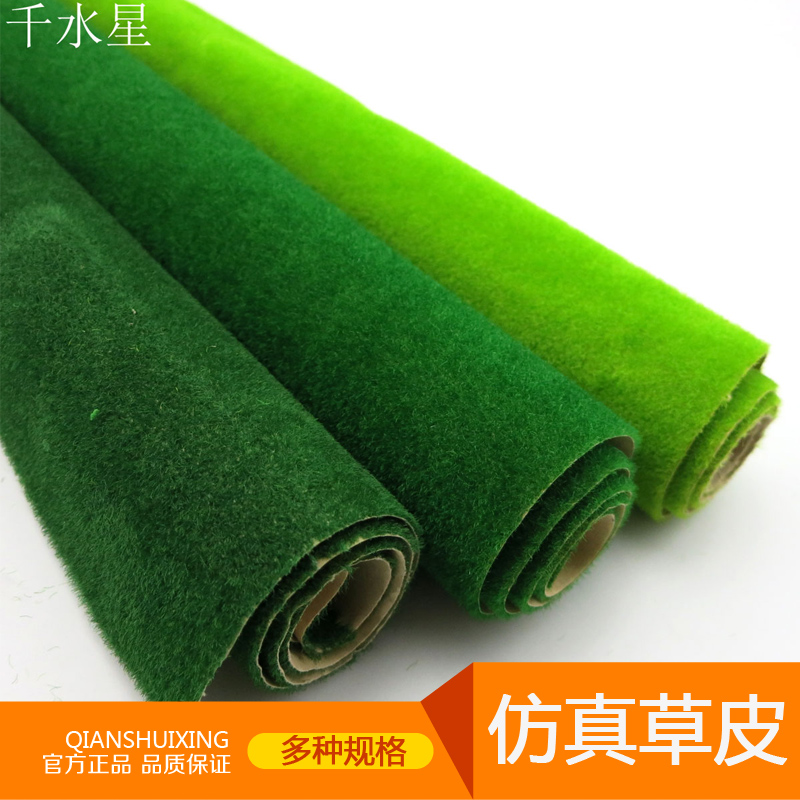 Diy sand table model building model simulation turf grass lawn turf paper decorative stickers affixed to the green grass