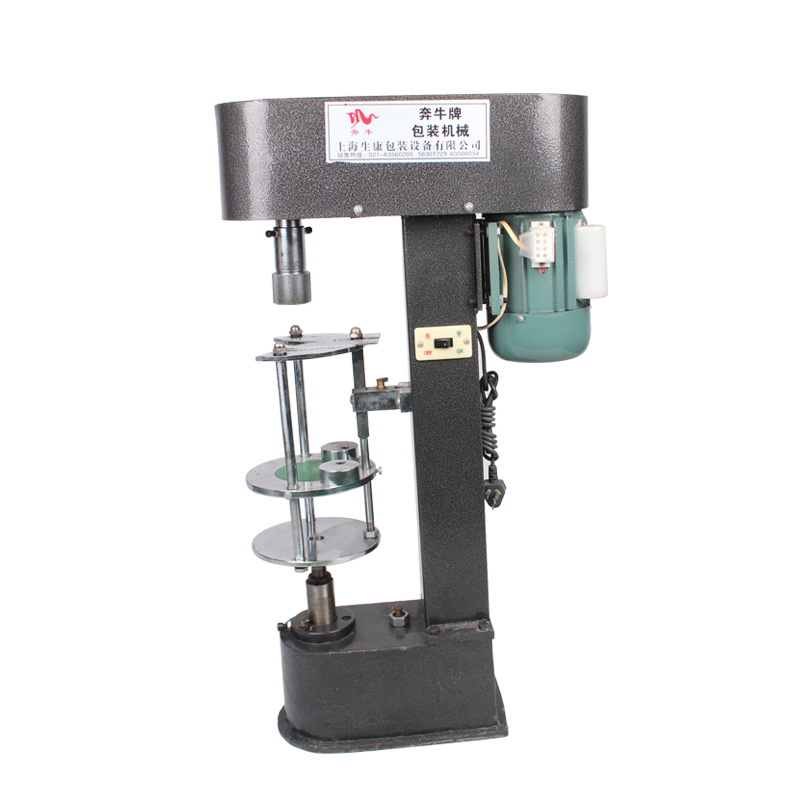 DK-50/d type locking machine metal theft locking lid locking machine capping machine capping machine