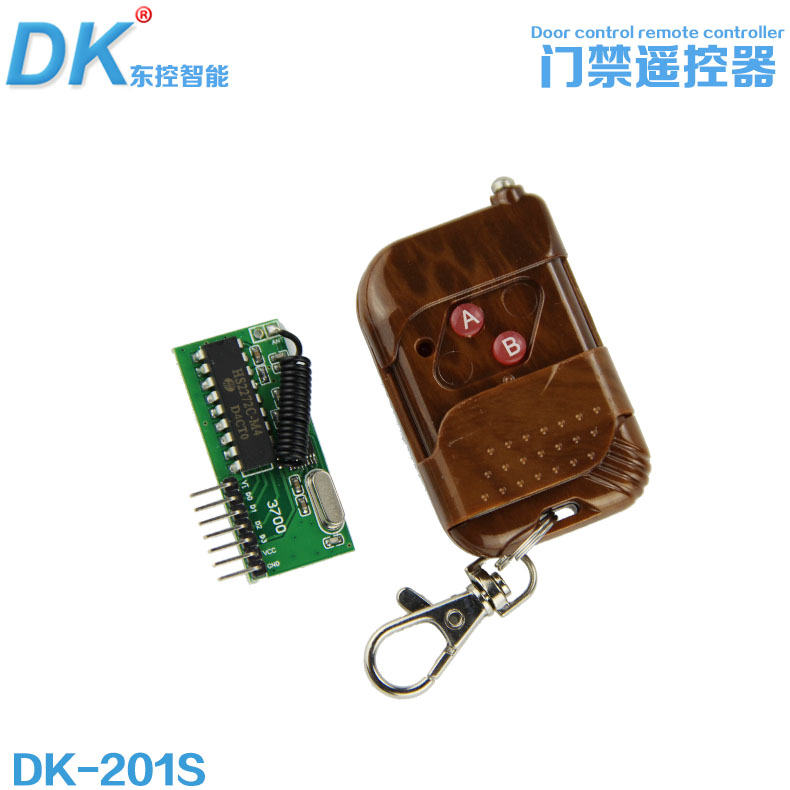 Dk/east control brand access control power supply controller wireless remote control to open the door switch door exit button