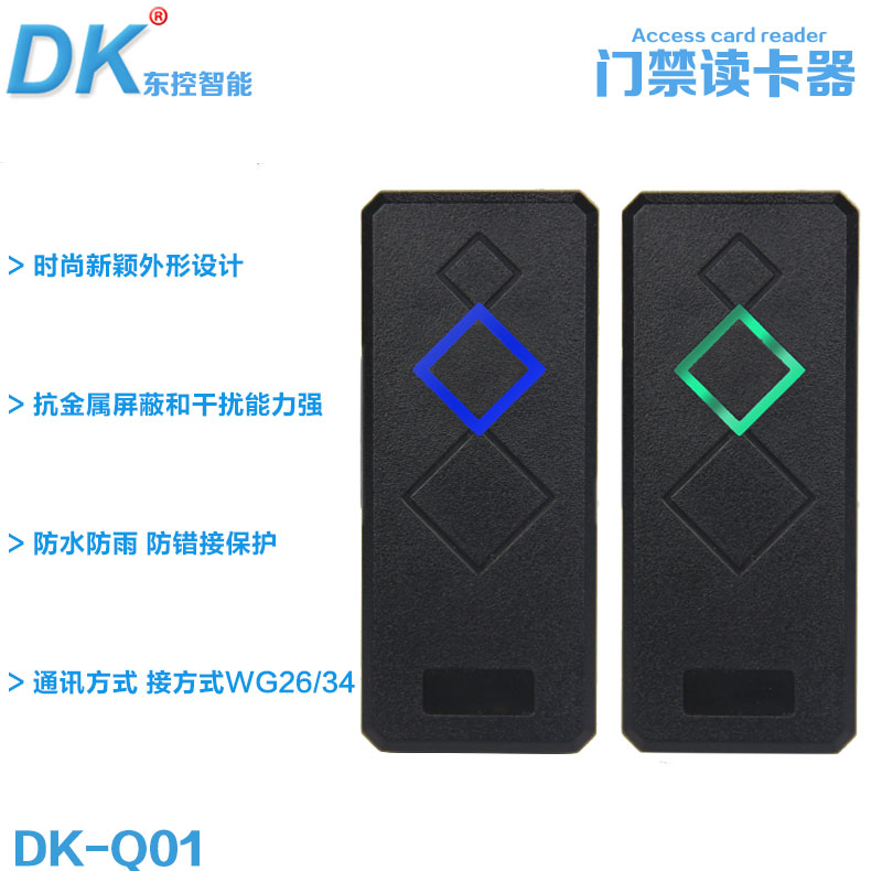 Dk/east controlled brand 、 ic id card reader access control card reader wg26 reader with pin pad smart card issuers Machine