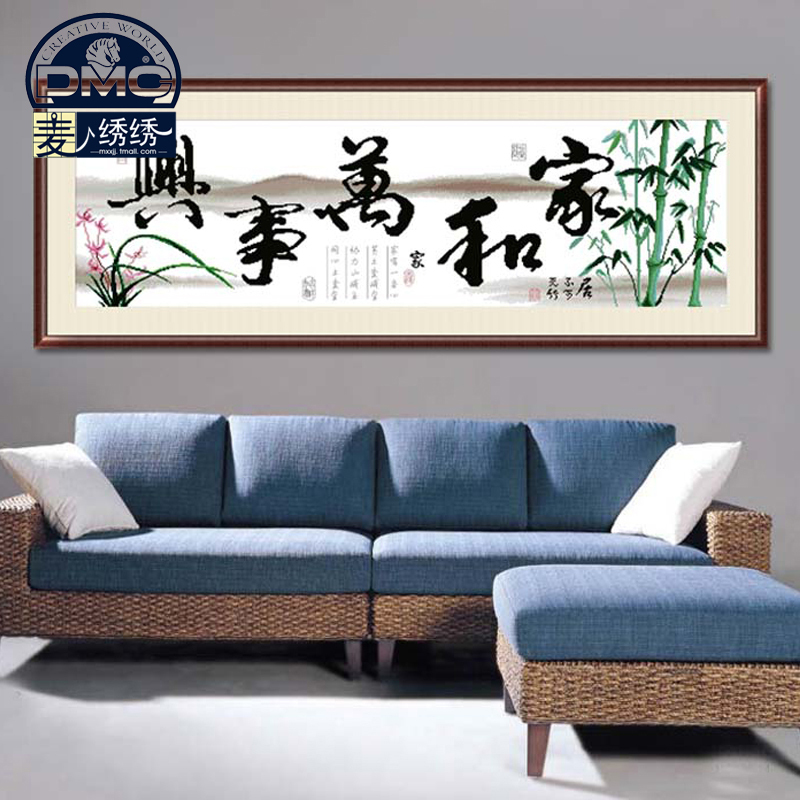Dmc cross stitch kit genuine monopoly substantial living room paintings calligraphy and painting bamboo orchids-family harmony