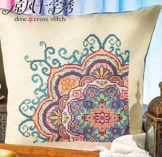 Dmc cross stitch new living room QT2675 beautiful pattern blue edge beige pillow printed book