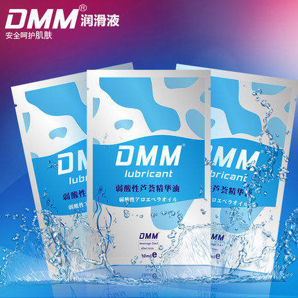 Dmm portable small bags of liquid water soluble lubricant human female lubricating fluid lubricant intercourse orgasm masturbation fun tr