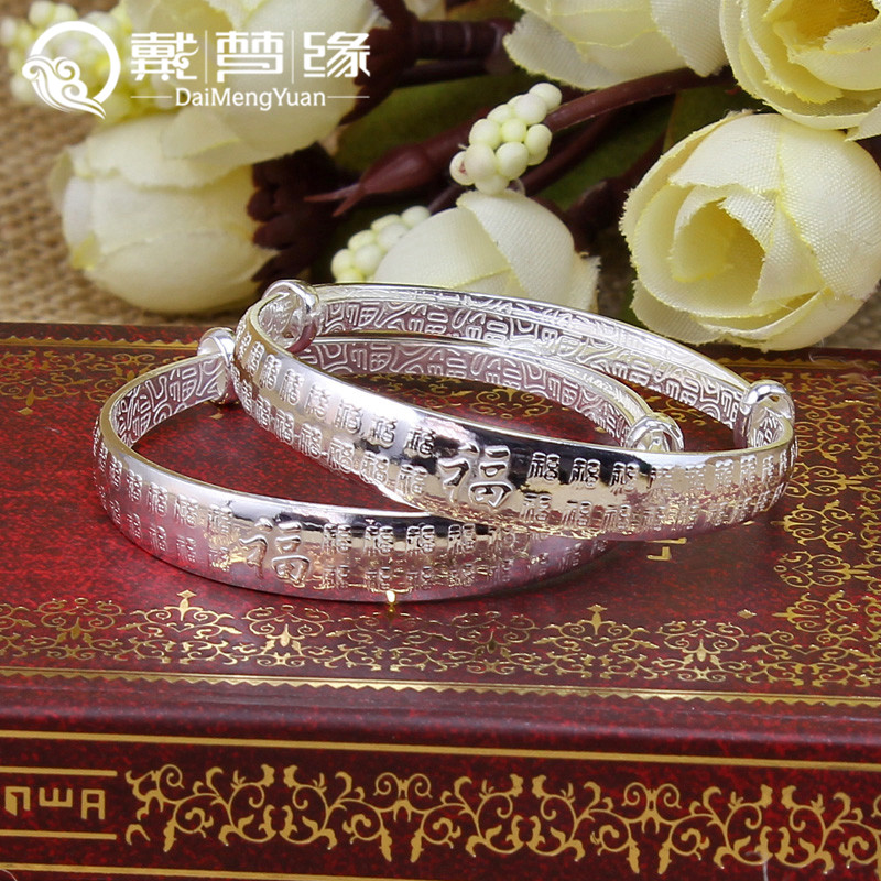 Dmy/dai meng yuan dover between men and women s999 fine silver baby bracelet sterling silver baby bracelet child full moon ritual suit