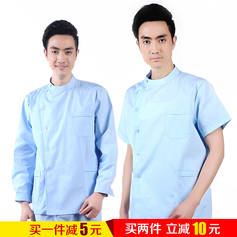 Doctor clothes suit split dentistry summer collar short sleeve section of blue and white overalls doctor