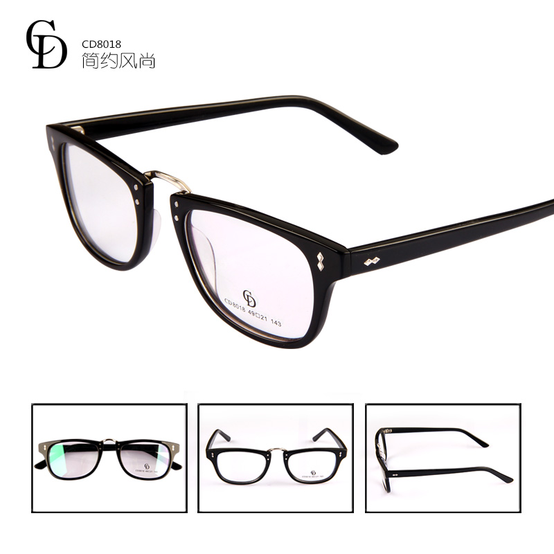 3498bbe42bf Get Quotations · Document cd retro eyeglass frames for men and korean  version of the influx of people full