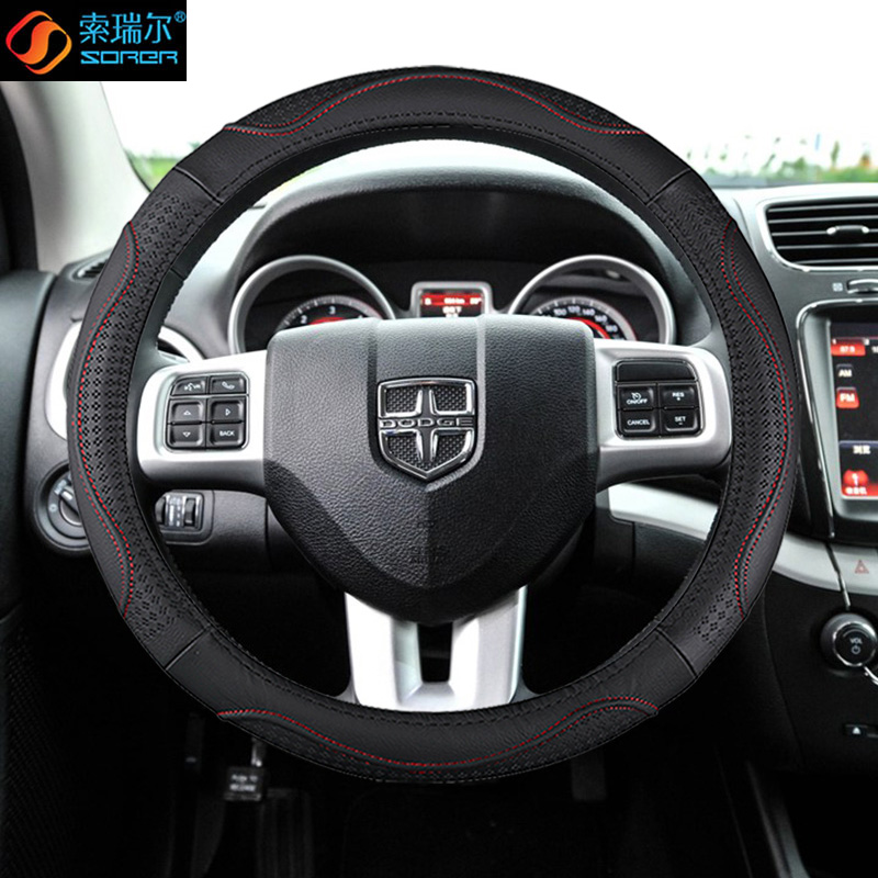 Dodge viagra viagra cool leather steering wheel cover four seasons paragraph 2016 applies 7 kubo cool wei ssangyong korando more Free shipping