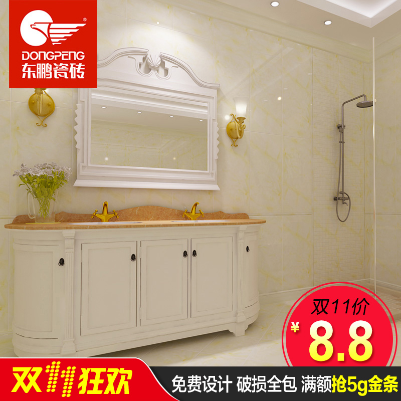Dolomite dongpeng tile kitchen tile kitchen and bathroom tile floor tile LP30879