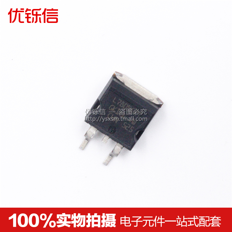 Domestic | l7809c2t l7809cd2t to-263 brand new three terminal regulator smd