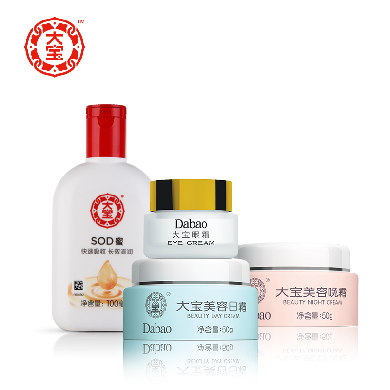 Domestics genuine big treasure beauty moisturizing cream 50g + beauty cream 50g + eye cream 20g + sod honey 100 Ml suit