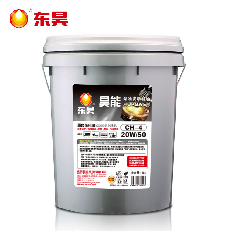 Dong hao hao can 20w-50 ch-4 diesel engine oil synthetic oil lubricants 18l heavy duty engine′s
