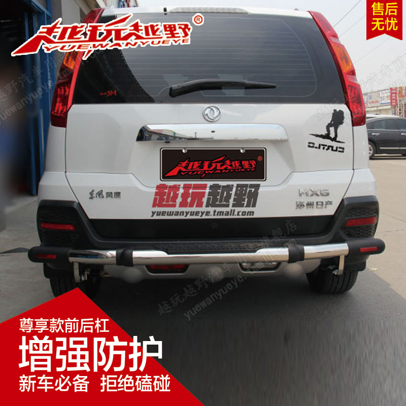 Dongfeng demeanor mx6 demeanor mx6 demeanor mx6 front and rear bumpers front and rear guard stainless steel front and rear bumper