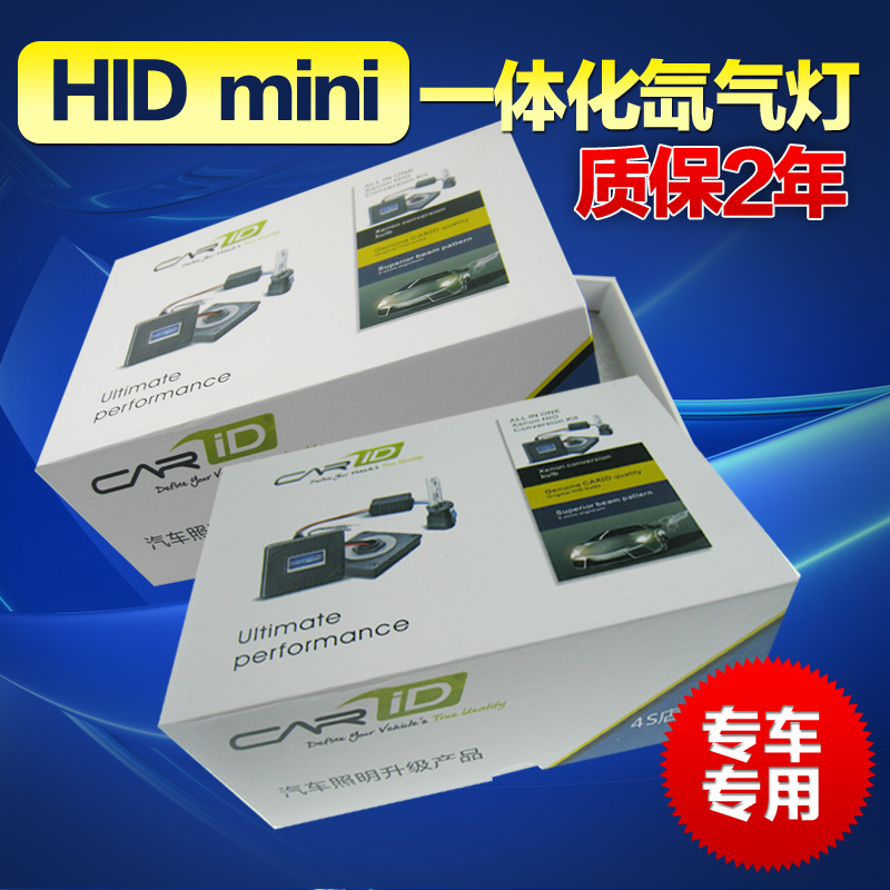 Dongfeng popular king plaza dedicated car modified super bright hid xenon headlamps hernia distance light fog