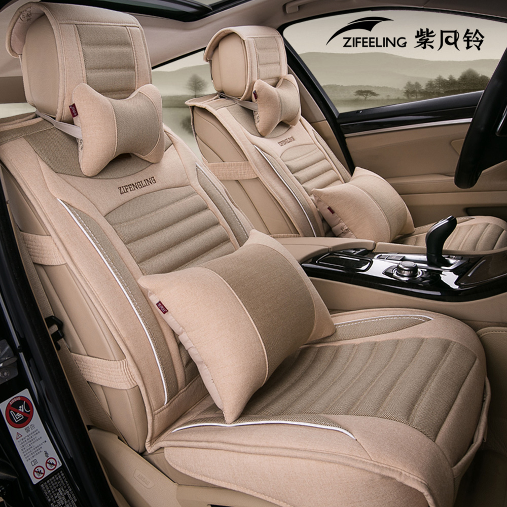 Get Quotations Dongfeng Popular King Plaza X5 X3 S50 Jingyi Xl Summer Car Seat Cushion Fabric