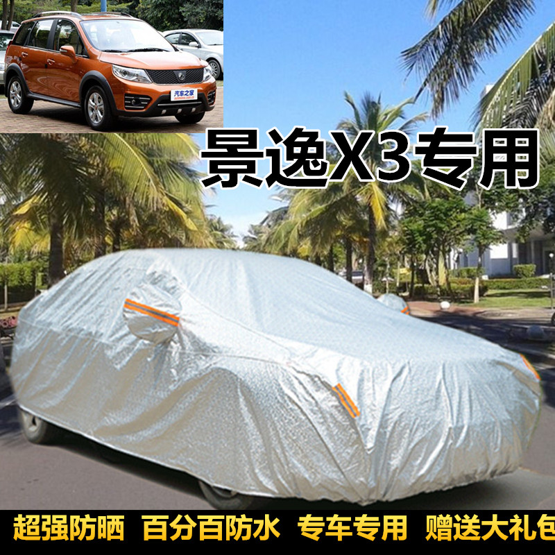 Dongfeng popular king plaza x3 x3 suv special sewing car hood thickening rain and sun s waterproof uv shade car cover