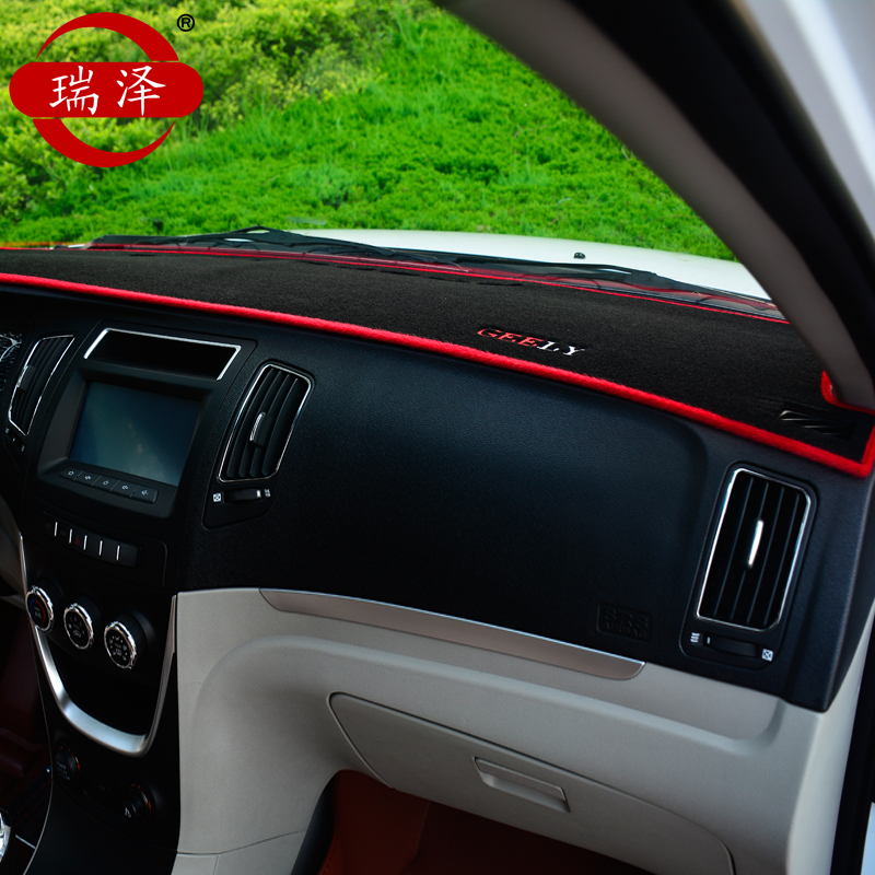 Dongfeng popular s500/sx6 jingyi x5/x3/decision xv/1.5xl/lv s50 modification dedicated dashboard Dark mat